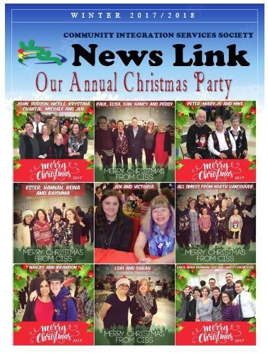 2017 Winter Newsletter